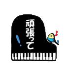 小鳥と音楽・ピアノの先生(個別スタンプ:27)