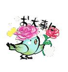 小鳥と音楽・ピアノの先生(個別スタンプ:32)