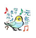 小鳥と音楽・ピアノの先生(個別スタンプ:33)