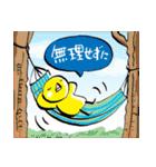 小鳥と音楽・ピアノの先生(個別スタンプ:36)