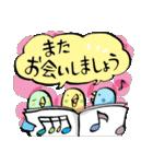 小鳥と音楽・ピアノの先生(個別スタンプ:37)