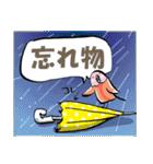 小鳥と音楽・ピアノの先生(個別スタンプ:38)