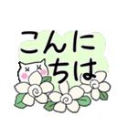らくらくスタンプ (字が大きい)花*ねこ(個別スタンプ:03)