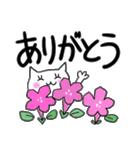 らくらくスタンプ (字が大きい)花*ねこ(個別スタンプ:05)