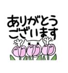 らくらくスタンプ (字が大きい)花*ねこ(個別スタンプ:06)
