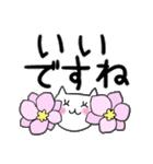 らくらくスタンプ (字が大きい)花*ねこ(個別スタンプ:09)