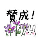 らくらくスタンプ (字が大きい)花*ねこ(個別スタンプ:10)