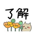 らくらくスタンプ (字が大きい)花*ねこ(個別スタンプ:11)