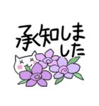 らくらくスタンプ (字が大きい)花*ねこ(個別スタンプ:12)