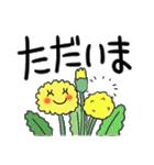 らくらくスタンプ (字が大きい)花*ねこ(個別スタンプ:15)