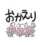 らくらくスタンプ (字が大きい)花*ねこ(個別スタンプ:16)