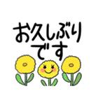 らくらくスタンプ (字が大きい)花*ねこ(個別スタンプ:17)