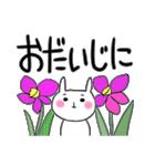 らくらくスタンプ (字が大きい)花*ねこ(個別スタンプ:19)