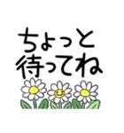 らくらくスタンプ (字が大きい)花*ねこ(個別スタンプ:21)