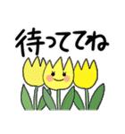 らくらくスタンプ (字が大きい)花*ねこ(個別スタンプ:22)