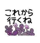 らくらくスタンプ (字が大きい)花*ねこ(個別スタンプ:25)