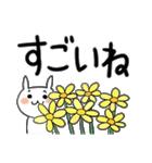 らくらくスタンプ (字が大きい)花*ねこ(個別スタンプ:26)