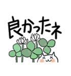 らくらくスタンプ (字が大きい)花*ねこ(個別スタンプ:27)