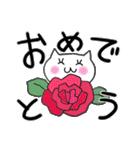 らくらくスタンプ (字が大きい)花*ねこ(個別スタンプ:28)