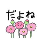 らくらくスタンプ (字が大きい)花*ねこ(個別スタンプ:30)