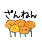 らくらくスタンプ (字が大きい)花*ねこ(個別スタンプ:31)