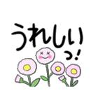 らくらくスタンプ (字が大きい)花*ねこ(個別スタンプ:33)