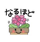 らくらくスタンプ (字が大きい)花*ねこ(個別スタンプ:34)