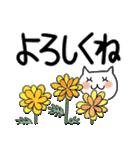 らくらくスタンプ (字が大きい)花*ねこ(個別スタンプ:37)