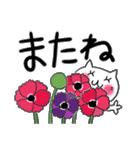 らくらくスタンプ (字が大きい)花*ねこ(個別スタンプ:38)