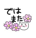らくらくスタンプ (字が大きい)花*ねこ(個別スタンプ:40)