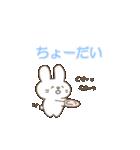 うさぎはココ4(たべるのが好き)(個別スタンプ:02)