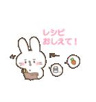 うさぎはココ4(たべるのが好き)(個別スタンプ:03)