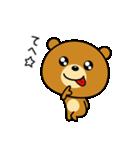 関西弁なクマ5(個別スタンプ:01)