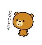 関西弁なクマ5(個別スタンプ:02)