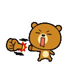 関西弁なクマ5(個別スタンプ:03)