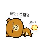 関西弁なクマ5(個別スタンプ:04)