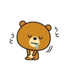 関西弁なクマ5(個別スタンプ:06)