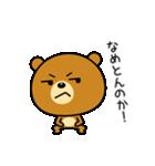 関西弁なクマ5(個別スタンプ:07)