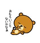 関西弁なクマ5(個別スタンプ:08)