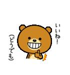関西弁なクマ5(個別スタンプ:11)