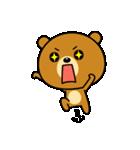 関西弁なクマ5(個別スタンプ:13)