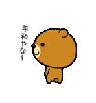 関西弁なクマ5(個別スタンプ:15)