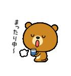 関西弁なクマ5(個別スタンプ:17)