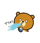 関西弁なクマ5(個別スタンプ:18)