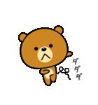 関西弁なクマ5(個別スタンプ:19)