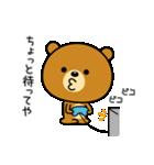 関西弁なクマ5(個別スタンプ:20)