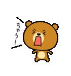関西弁なクマ5(個別スタンプ:22)