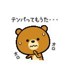 関西弁なクマ5(個別スタンプ:24)