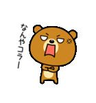 関西弁なクマ5(個別スタンプ:25)