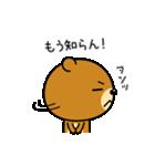関西弁なクマ5(個別スタンプ:26)
